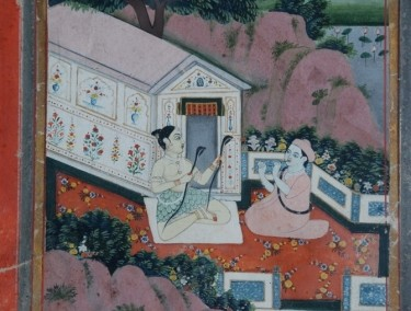 ASHAVARI RAGINI    miniature  north india